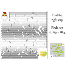 find the right way through the maze vector image