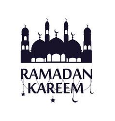 traditional ramadan kareem art month celebration vector image