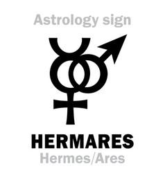 Astrology hermares hermes ares vector