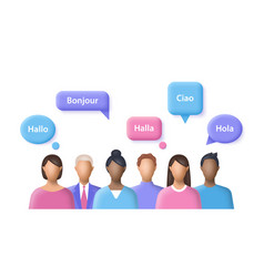 mother language people say word hello vector image