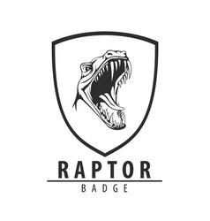 logo with predator vector image vector image