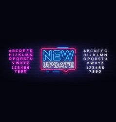 new update neon text new update neon sign vector image