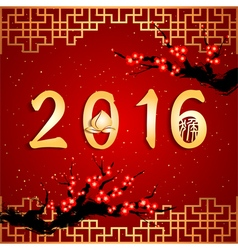Chinese New Year The Year of Monkey Background vector image vector image