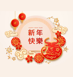 Chinese new year 2021 round banner with ox flower vector