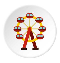 ferris wheel icon circle vector image