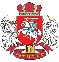 Image coat arms lithuania vector