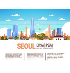 modern seoul city skyline with skyscrapers and vector image