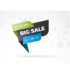 new sale speech sign vector image