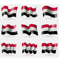 Set of Iraq flags in the air vector image