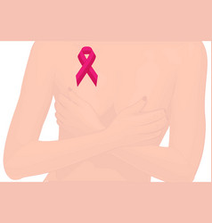 stop breast cancer awareness vector image