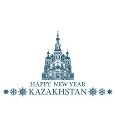 Greeting Card Kazakhstan vector