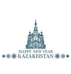 Greeting card kazakhstan vector