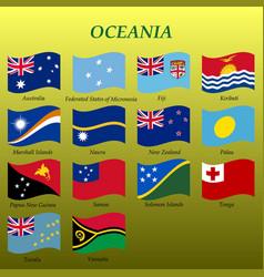Set waving flags oceania vector