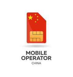 china mobile operator sim card with flag vector image