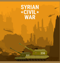 civil war syria self propelled artillery mount vector image
