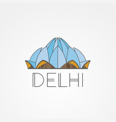 lotus temple - the symbol of delhi india vector image