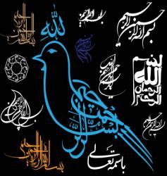 Islamic artistic vector image