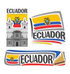 logo ecuador vector image