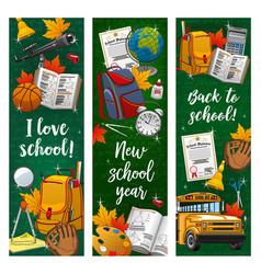 back to school supplies education season quotes vector image