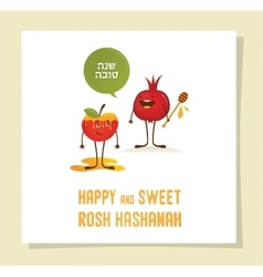 Funny apple and pomegranate on a card for rosh vector