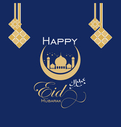 Happy eid mubarak template design vector