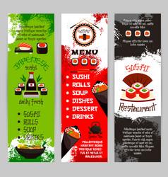 Japanese restaurant or sushi bar menu vector