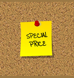 Special price vector image