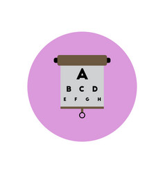 Stylish icon in color circle eyesight check vector
