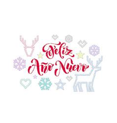Feliz ano nuevo spanish happy new year vector