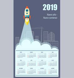 latin-american business calendar for wall 2019 vector image
