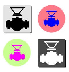 valve flat icon vector image