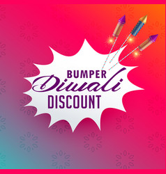 Vibrant diwali sale and discount poster design vector