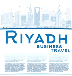 Outline Riyadh skyline with blue buildings vector image