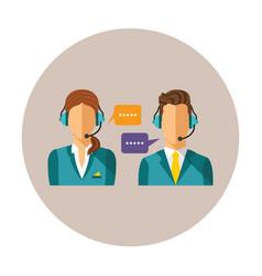 call center concept vector image