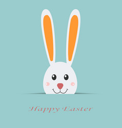 Happy easter card white rabbit with text isolated vector