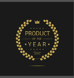 product year vector image