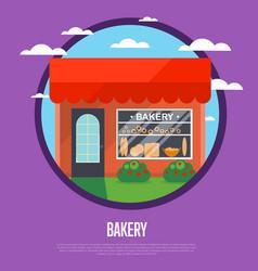 bakery shop banner in flat design vector image vector image