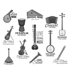musical instruments for music concert icons vector image vector image