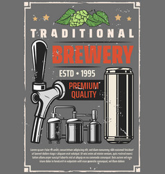 beer factory brewery production line retro poster vector image