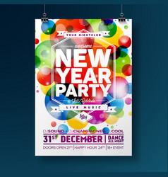 New year party celebration poster vector