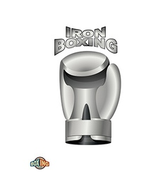 Iron Boxing Glove Logo boxing Club metal cup vector image vector image