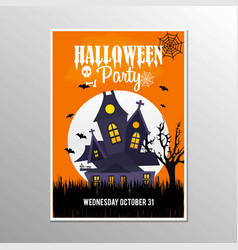 happy halloween invitation card design vector image