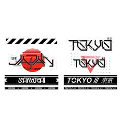 tokyo and japan lettering futurism t-shirt design vector image