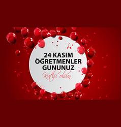 November 24th turkish teachers dayturkish vector