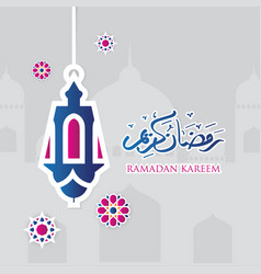 ramadan kareem greeting arabic calligraphy with vector image