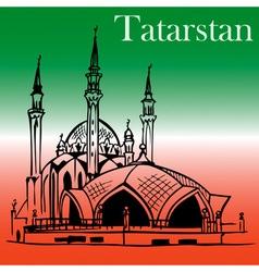 Tatarstan Kazan flag vector