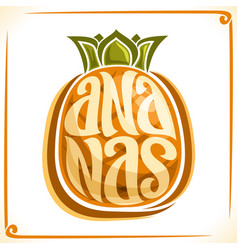 logo for ananas vector image