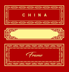 design chinese frame style collections vector image