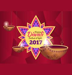 Diwali festival lights on vector