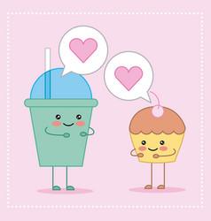 kawaii cartoon image vector image